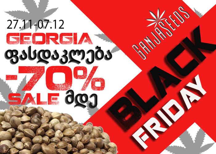 Black Friday მთელი კვირის მანძილზე, 07,12,20-მდე ფასდკალება 70%-მდე!